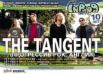 Festival of progressive rock INPROG-2011